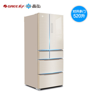 INGHOME  晶弘 BCD-520WPQG2  对开多门冰箱  520L