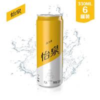 Schweppes 怡泉 汤力水 碳酸饮料 330ml*6瓶