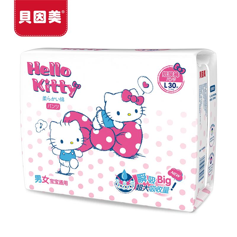 BEINGMATE 贝因美  hellokitty 超薄柔软通用纸尿裤 L30片 (9-14kg)