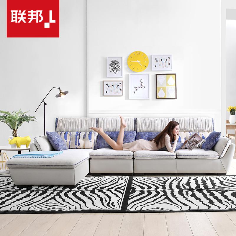 LANDBOND 联邦 DS003 现代简约布艺沙发组合