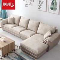 LANDBOND 联邦 DS055升级版 简约现代布艺沙发组合