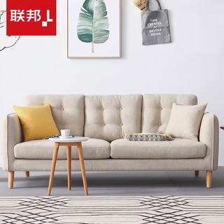 LANDBOND 联邦  DS888 日式现代实木布艺沙发组合