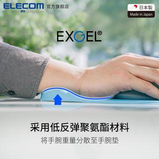 ELECOM 宜丽客 MP101 护腕硅胶鼠标垫 蓝色