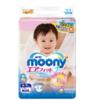 尤妮佳(moony)纸尿裤M64片(6-11kg)中号婴儿尿不湿(原装进口) 89元
