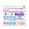 拼团价:2件装|花王 Merries 中号婴儿纸尿裤 M64片 (6-11kg) 149.2元