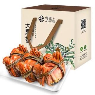 阳澄湖 今锦上 大闸蟹 1888型 现货实物 公3.7-4.1两 母2.6-3.0两 4对8只 *2件