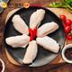 新补货、限地区:CP 正大食品 单冻鸡翅中 1000g *4件 93.08元包邮(双重优惠)
