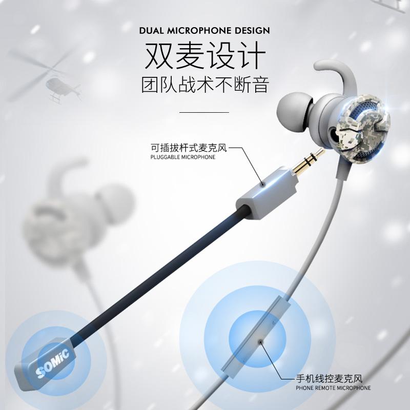 SOMiC 硕美科 G618 耳机 (通用、动铁、入耳式、迷彩)