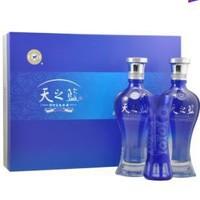 YangHe 洋河 蓝色经典 天之蓝46度 礼盒装白酒 480ml*2瓶