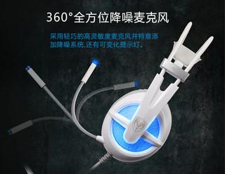 SOMiC 硕美科 G938 耳机 (通用、头戴式、32Ω、白色)