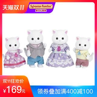 森贝儿家族森林波斯猫家族女孩过家家仿真动物公仔娃娃玩具5216