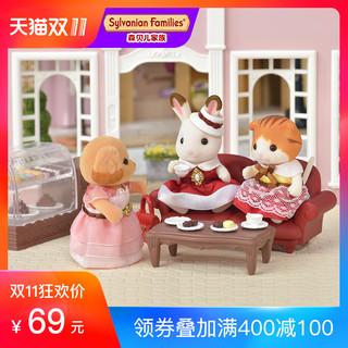 新品小镇系列森贝儿家族玩具精美巧克力柜女孩过家家沙发桌子6016