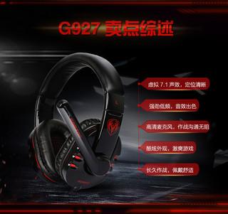 SOMiC 硕美科 G927 耳机 (Windows、头戴式、32Ω、黑色)