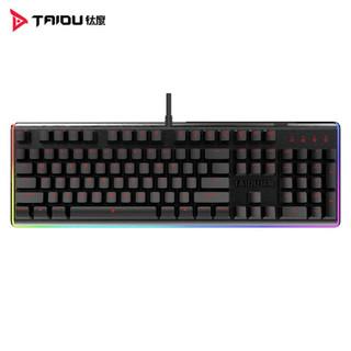 Taidu 钛度 幻彩师 TKM600 机械键盘 银轴
