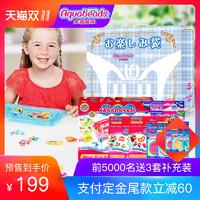 8日0点:aquabeads儿童水雾魔珠男女孩玩具DIY手工制作水溶豆礼盒福袋套装