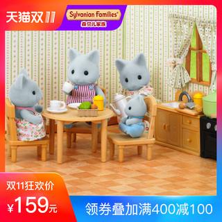 EPOCH壹宝 森贝儿家族玩具 灰猫妈妈厨房套装女孩过家家家具5164