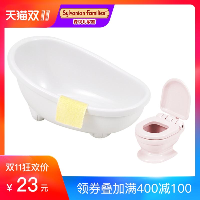 森贝儿森林家族玩具 浴室厕所套女孩过家家仿真马桶浴缸家具5148
