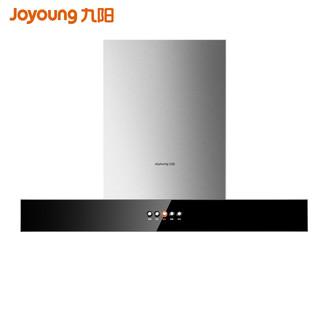 Joyoung  九阳 CXW-250-JT01 抽油烟机