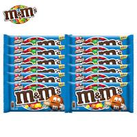 mms巧克力豆脆芯豆休闲零食mm豆24g*12袋新品mm豆