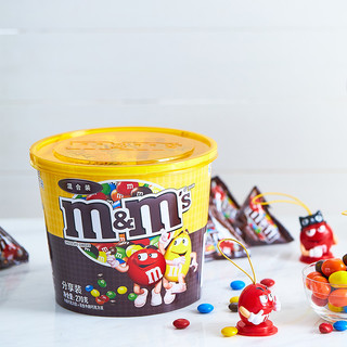 m&m's 牛奶/花生牛奶巧克力豆 270g