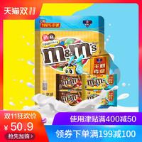 m&m's 花生牛奶巧克力豆 (花生牛奶、320g)