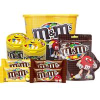 m&m's 花生牛奶夹心巧克力 (生牛奶夹心、790g)