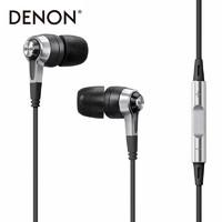 DENON 天龙 C620R 耳机 (iOS、入耳式、黑色)