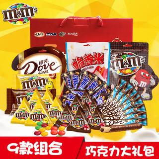 m&m's 巧克力豆 mm豆 993g