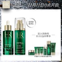 HR 赫莲娜 Powercell 悦活新生 (绿瓶精华 30ml+黑绷带15ml )