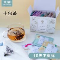 BUYDEEM 北鼎 十种口味三角茶包 60.2g