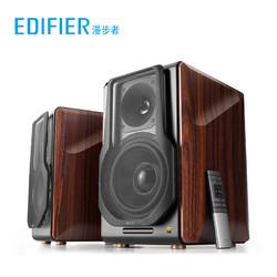 EDIFIER 漫步者 s3000 Hi-Fi音箱 (2.0、 棕色)