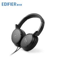 EDIFIER 漫步者 H840 耳机 (通用、头戴式、32Ω、海军蓝)