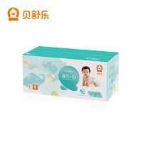 Besuper 贝舒乐 第三代 通用宝宝纸尿裤 L100片 (9-14kg)