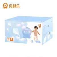 Besuper 贝舒乐 超薄干爽 婴儿通用纸尿裤 XL132片 (12kg以上)