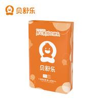 Besuper 贝舒乐 超柔极薄 婴儿通用纸尿裤 L60片*2袋 (9-14kg)
