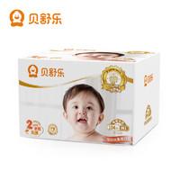 Besuper 贝舒乐 铂芯丝柔 超薄透气婴儿通用纸尿裤 M104片 (6-11kg)