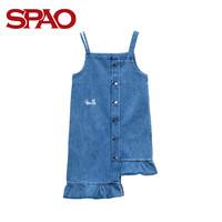 SPAO SPOJ748S51 女士字母刺绣吊带牛仔裙