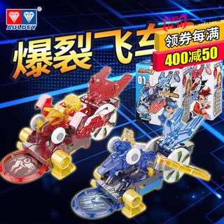奥迪双钻爆裂飞车3季兽神合体御星神炼狱猎天魄星神玩具全套晶片2