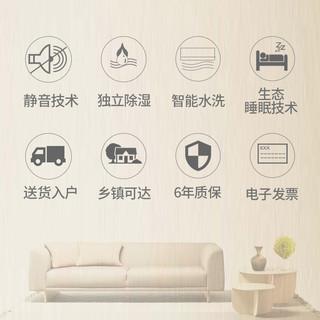 Chigo 志高 NEW-GD18A2H3 大2匹 壁挂式空调