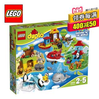 乐高积木得宝系列duplo环球动物大集合老虎10805大颗粒拼装玩具
