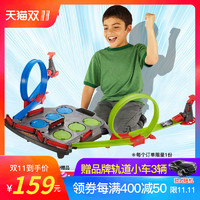 风火轮轨道火辣小跑车双人弹射竞技赛道男孩玩具车小汽车2018新款