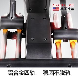 SOLE 速尔 E25NEW 家用磁控静音太空漫步椭圆 四轨道 前驱 不可折叠