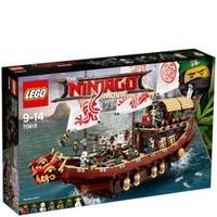 历史低价、值友专享:LEGO 乐高 幻影忍者系列 70618 幻影忍者移动基地:命运赏赐号 +赠品