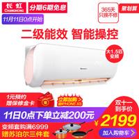 CHANGHONG 长虹 KFR-35GW/DCR1+A2 壁挂式空调 (1.5匹)