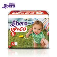 Libero 丽贝乐 持久干爽系列 婴儿通用纸尿裤 L42片 (9-14kg)