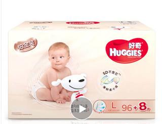 HUGGIES 好奇 铂金装 婴儿纸尿裤 L104片