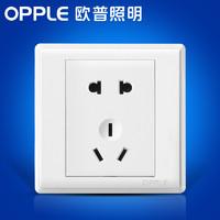 OPPLE 欧普照明 二三插家用白暗装五孔插座