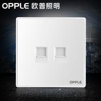 OPPLE 欧普照明 二位两个电脑插座面板