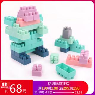 铭塔(MING TA)200粒拼装积木  儿童玩具立体拼组装塑料 婴幼儿男女孩早教智力大块收纳盒装 *3件