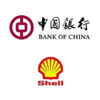移动端:限广东地区  中国银行 X 壳牌 加油优惠